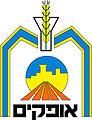 Ofakim logo.jpg