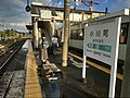 Ogawamachi Station - Saitama - Sep 6 2020 various 12 23 12 191000.jpeg
