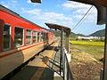 Oichi station 01.jpg