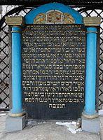 Old-Jewish-Cemetery.Lublin.mazevah.Chozeh.2015.mb.jpg