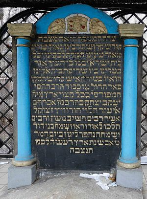 Yaakov Yitzchak of Lublin - Tombstone