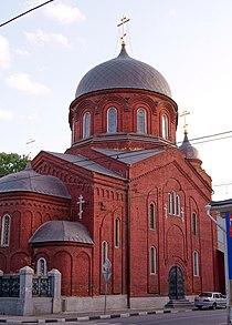 Old Believers Church. Moscow, Novokuznetskaya Street.jpg