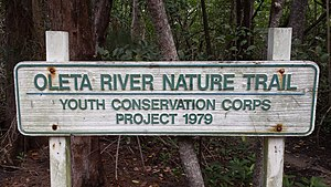 Greynolds Park - Oleta River Youth Conservation Corps 1979 Oleta River Nature Trail and Mangrove Footbridge Entrance Sign