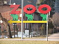 Oliwa Zoo giant road sign March 2010.JPG