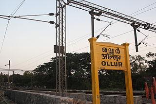 Ollur railway station Railway station in Kerala, India