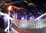 The Olympic Flame at the Opening Ceremony of the 2004 Olympic Games, conceived by the avant garde choreographer Dimitris Papaioannou.