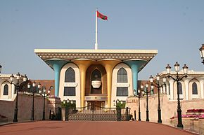 Oman-Muscat-16-Sultans-Palace-2.JPG