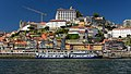 Oporto (36952713222).jpg