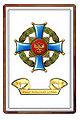 Order of Parental Honour.jpg