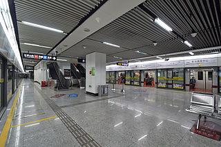Oriental Sports Center station Shanghai Metro interchange station