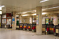 Osaka Municipal Subway Dainichi Station.JPG