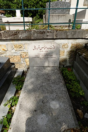 Abbas Gharabaghi - The tomb of Abbas Gharabaghi in Père Lachaise Cemetery.
