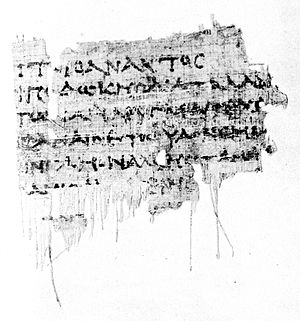 Catalogue of Women - The beginning of the Atalanta-Ehoie (Cat. fr. 73. 1–7 = P.Lit.Lond. 32, third century BC, Gurob)