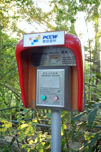 PCCW - Emergency telephone along a mountain trail