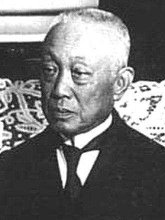 Genrō - Saionji Kinmochi, last of the genrō