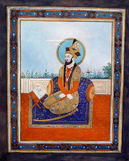 Painting of Humayun, c. 1700.jpg