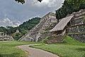 Palenque Chiapas 2.JPG