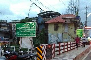 Pandalam Bridge bridge in India