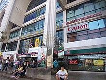 Pantip Plaza Revolvy