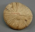 Papyrus Lids from the Embalming Cache of Tutankhamun MET VS09.184.244A.jpeg