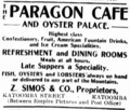 Paragon Cafe first advertisment.tif