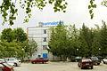 Parmalat Белгород 02.jpg