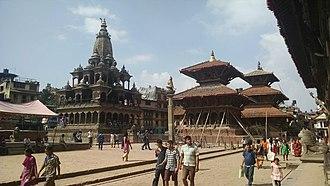 Province No. 3 - Image: Patan Durbar Square Premises (1)