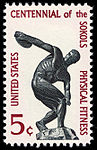 Physical Fitness Sokol 5c 1965 issue U.S. stamp.jpg