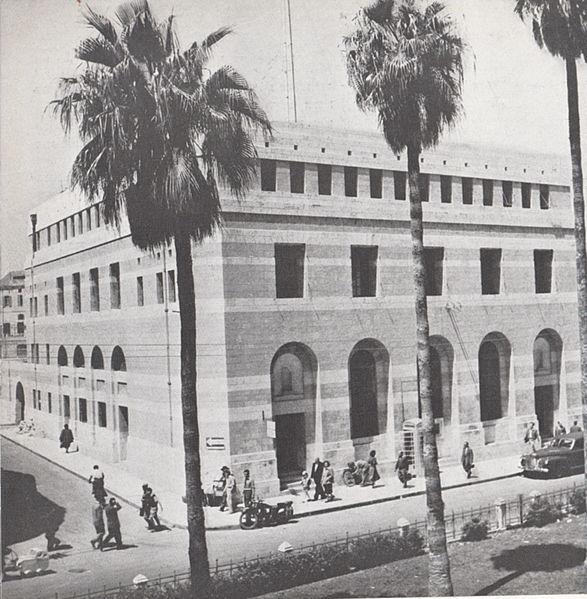 יפו - בנין הדואר המרכזי