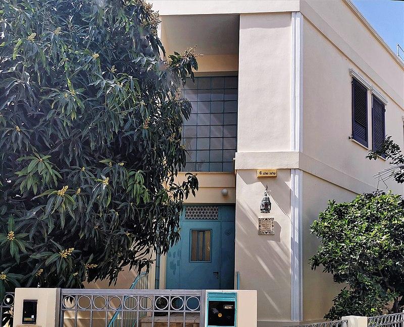 הבית במולכו 6 תל אביב