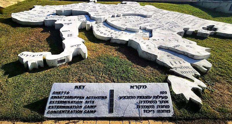 גן הזיכרון בראשון לציון