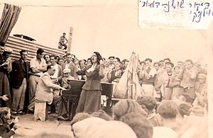 Cyprus internment camps - Moshe Vilenski playing piano and Shoshana Damari singing at DP camps in Cyprus (ca. 1947–48)