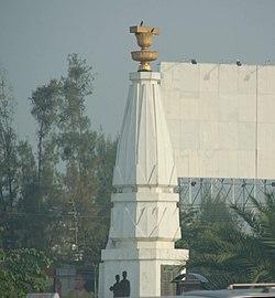 Pitak Ratthathammanun Monument.JPG