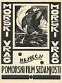 Plakat za film Morski vrač 1920.jpg