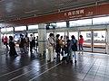 Platform 1, Nanjing Fuxing Station 20190813.jpg