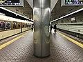 Platform of Shin-Nagata Station (Seishin-Yamate Line).jpg