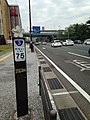 "Pole of Japan National Route 3 showing ""75 km to Moji"".jpg"
