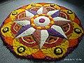 Pookkalam Onapookkalam Цветочный ковер Nithyananda Ashram Kanhangad 2019.jpg