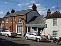 Post Office, Castle Hedingham - geograph.org.uk - 563935.jpg