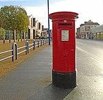 Post box on Great Howard Street, Liverpool.jpg