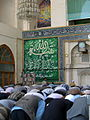 Prayers of Noon - Grand Mosque of Nishapur -September 27 2013 20.JPG