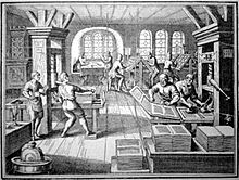 Printing press, 16th century in Germany