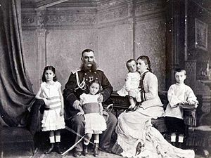 Amilakhvari - Prince Ivane Amilakhvari (1829—1905) with his family