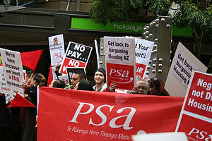 English: PSA members take part in a rally duri...