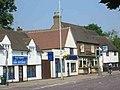 Pub in Park Street Herts. - geograph.org.uk - 28024.jpg