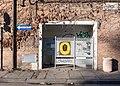 Public Toilet - Via Campo Samarotto - Reggio Emilia, Italy - December 26, 2016.jpg