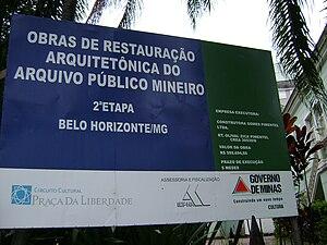 3401f7334efb8 O Arquivo Público Mineiro foi criado pela Lei Mineira n. 126