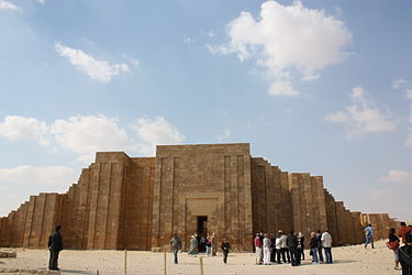 Pyramid of Djoser complex entrance 2.jpg