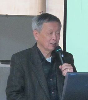 R. C. T. Lee Taiwanese computer scientist