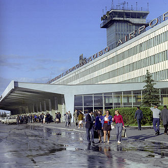 Moscow Domodedovo Airport - Domodedovo's terminal as it appeared in June 1974
